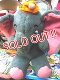 ct-110112-01 Dumbo / 70's Plush Toy (Big size)