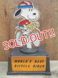 """ct-120523-15 Snoopy / AVIVA 70's Trophy """"World's Best Bicycle Rider"""""""