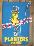 dp-120805-20 Planters / Mr,Peanuts Bag