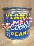 ct-120805-05 Planters / Mr,Peanuts 70's Cocktail Peanuts Tin Can