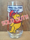 "gs-120801-01 Winnie the Pooh / Sears 70's glass ""Pooh! Country"""
