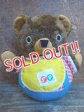 fp-130129-02 Fisher Price / 1970's Cuddly Cub Chime Bear #719