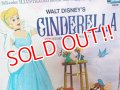 ct-130212-15 Cinderella / 60's Record