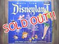 ct-110105-03 Music From Disneyland / 60's-70's Record