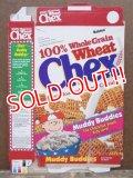 ad-130507-01 Peanuts / 90's Chex Ceral Box (A)