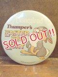 pb-100626-04 Disneyland  / '85 Thumper's Easter Egg Hunt Pinback