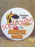 """pb-100626-02 Disneyland Hotel / '92 Character Dinner """"Pinocchio"""""""