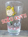 gs-120703-01 Snoopy & Sally / 80's Glass