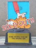 "ct-130319-35 Garfield / AVIVA 70's Trophy ""Some People Rub Me The Wrong Way"""
