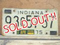 """dp-130801-12 70's License plate """"INDIANA"""""""