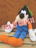 ct-130430-05 Goofy / Unknown Goofy Plush doll