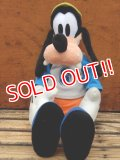 ct-130430-06 Goofy / Unknown Plush doll