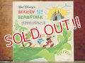 ct-130903-22 Mickey and the Beanstalk / 60's Record
