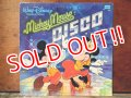 ct-130903-24 Mickey Mouse DISCO / 70's Record