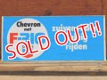 ad-821-31 Chevron / F-310 Sticker (Blue)