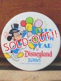 pb-909-03 Disneyland / 1986 Happy New Year Pinback
