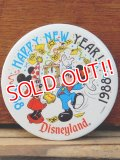 pb-909-05 Disneyland / 1988 Happy New Year Pinback