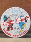 pb-909-04 Disneyland / 1987 Happy New Year Pinback
