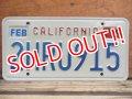 "dp-130801-13 80's License plate ""CALIFORNIA"""