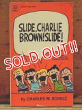 "bk-1001-06 PEANUTS / 1968 Comic ""SLIDE,CHARLIE BROWN! SLIDE!"""