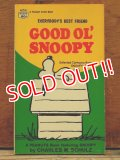 "bk-1001-07 PEANUTS / 1968 Comic ""GOOD OL' SNOOPY"""