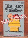 """bk-1001-02 PEANUTS / 1973 Comic """"Take it easy, Charlie Brown"""""""