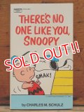 "bk-1001-03 PEANUTS / 1973 Comic ""THERE'S NO ONE LIKE YOU, SNOOPY"""