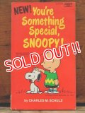"bk-1001-12 PEANUTS / 1972 Comic ""You're Something Special Snoopy!"""
