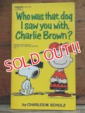 bk-131029-02 PEANUTS / 1973 Who was that dog I saw you with,Charlie Brown?