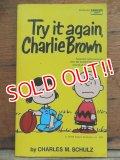 bk-131029-07 PEANUTS / 1974 Try it agin,Charlie Brown
