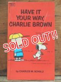 bk-131029-08 PEANUTS / 1971 HAVE IT YOUR WAY,CHARLIE BROWN