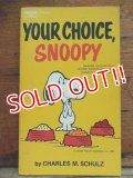 bk-131029-04 PEANUTS / 1973 YOUR CHOICE,SNOOPY