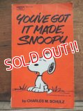 bk-131029-09 PEANUTS / 1974 YOU'VE GOT IT MADE,SNOOPY