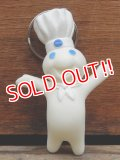 ct-131105-34 Pillsbury / 90's Poppin Fresh keychain