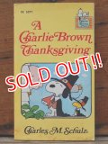 bk-131121-04 PEANUTS / 1974 A Charlie Brown Thanksgiving