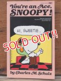 bk-131121-06 PEANUTS / 1984 You're an Ace,SNOOPY!