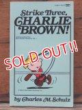 bk-131121-07 PEANUTS / 1987 Strike Three,CHARLIE BROWN!