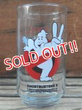 gs-131211-05 Ghost Busters II / 80's Glass