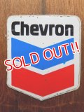 ad-1218-01 Chevron / Vintage Sticker