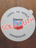 ad-1218-04 Chevron / Vintage Sticker (Circle)