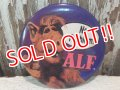 "pb-140114-14 ALF / 80's Pinback ""No Problem!"""