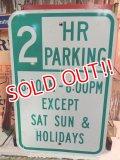 """dp-140116-05 Road sign """"2 HR PARKING"""""""