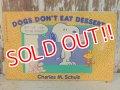 bk-131121-09 PEANUTS / 1987 Dogs Don't Eat Dessert Comic