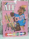 ct-140114-53 ALF / 80's Magic Paint Book (A)