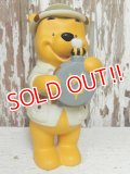 ct-140411-21 Winnie the Pooh / Animal Kingdom Figure