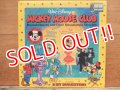 ct-140508-17 Mickey Mouse Club / 70's Record