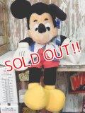 "ct-140429-35 Mickey Mouse / 90's Plush Doll ""Aloha shirt"""
