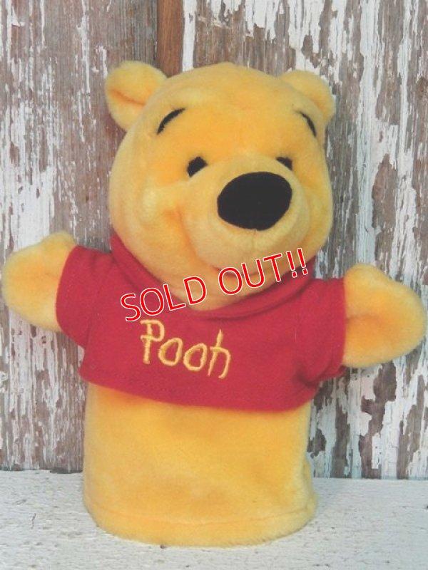 画像1: ct-140516-66 Winnie the Pooh / Mattel 90's Hand Puppet