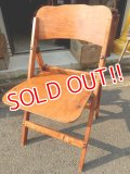 dp-140702-10 Vintage Wood Folding Chair