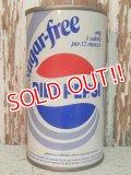 dp-140707-03 Diet Pepsi Cola / 70's 12oz fl Steel Can